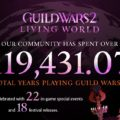Guild Wars 2 Six Year Anniversary